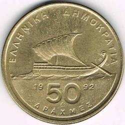 Монета > 50драхм, 1986-2000 - Греція  - obverse