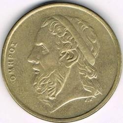 Монета > 50драхм, 1986-2000 - Греція  - reverse