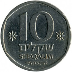 Mynt > 10sheqalim, 1982-1985 - Israel  - obverse