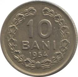 מטבע > 10באני, 1954 - רומניה  - reverse