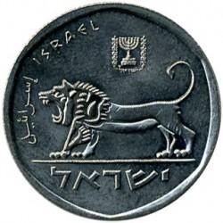Монета > ½шекеля, 1980-1984 - Израиль  - obverse