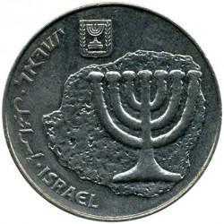 Монета > 100шекелей, 1984-1985 - Израиль  - obverse