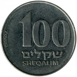 Монета > 100шекелей, 1984-1985 - Израиль  - reverse