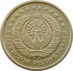 Pièce > 1tiyin, 1994 - Ouzbékistan  - obverse