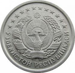 Pièce > 50tiyin, 1994 - Ouzbékistan  (Sans points autour de la face) - obverse