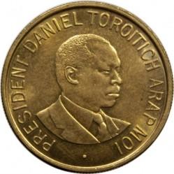 Кованица > 1шилинг, 1995-1998 - Кенија  - reverse