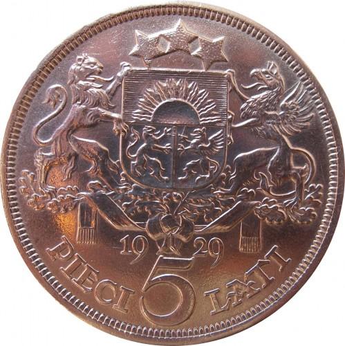 Монета 5 лат 1926 год цена сколько стоит 1 гривна 2005 года бумажная