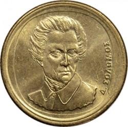 錢幣 > 20德拉克馬, 1990-2000 - 希臘  - reverse