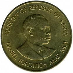 Coin > 5cents, 1978-1991 - Kenya  - reverse