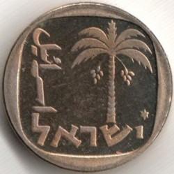 Монета > 1новаяагора, 1981-1984 - Израиль  (Пьедфорт: вес 4.2 гр) - obverse