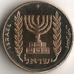 Mynt > 5 new agorot, 1981-1984 - Israel  (Piedfort Set: weight 6.3 g) - reverse