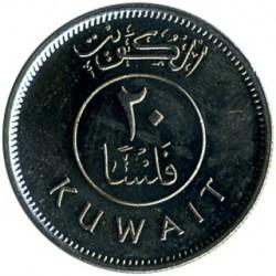 Monēta > 20filsu, 1962-2011 - Kuveita  - obverse