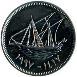 Monēta > 20filsu, 1962-2011 - Kuveita  - reverse