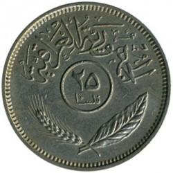 Moneda > 25fils, 1969-1981 - Irak  - obverse