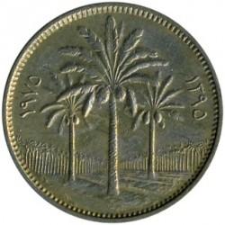 Moneda > 25fils, 1969-1981 - Irak  - reverse