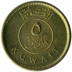 硬币 > 5菲尔, 1962-2011 - 科威特  - obverse
