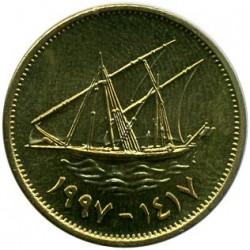 硬币 > 5菲尔, 1962-2011 - 科威特  - reverse