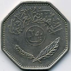 Munt > 250fils, 1980-1990 - Irak  - obverse