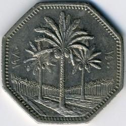 Munt > 250fils, 1980-1990 - Irak  - reverse