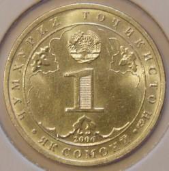Moneta > 1somoni, 2006 - Tagikistan  (Year of Aryan Civilization - Ancient Aryan Know) - obverse