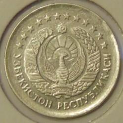 Moneda > 1so'm, 1997-1999 - Uzbekistán  - obverse