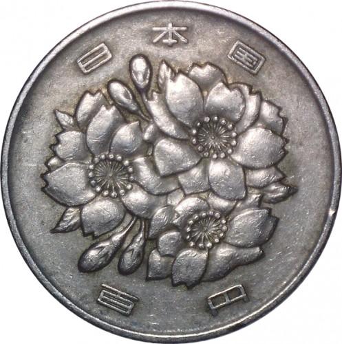 100 Yen 1969 An Coin Value