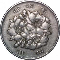 Coin > 100yen, 1967-1988 - Japan  - obverse