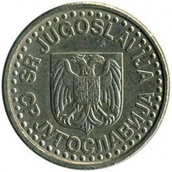 Münze > 1NeuerDinar, 1996-1999 - Jugoslawien  - obverse