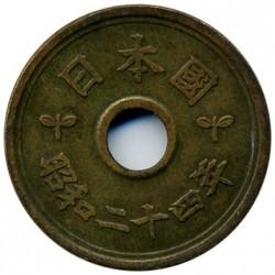 Coin > 5yen, 1949-1958 - Japan  - obverse