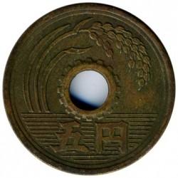 Coin > 5yen, 1949-1958 - Japan  - reverse