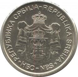 Монета > 10динара, 2007 - Сърбия  - obverse