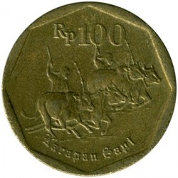 Pièce > 100roupies, 1991-1998 - Indonésie  - obverse