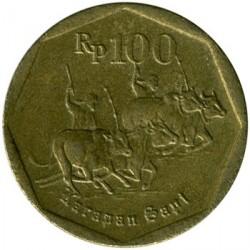 Pièce > 100roupies, 1991-1998 - Indonésie  - reverse