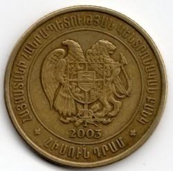 Кованица > 50драма, 2003 - Јерменија  - obverse