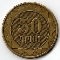 Moneta > 50dramów, 2003 - Armenia  - reverse