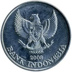 Кованица > 200рупија, 2003 - Индонезија  - obverse