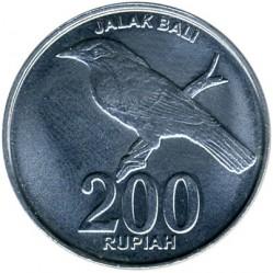 Кованица > 200рупија, 2003 - Индонезија  - reverse