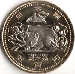Moneta > 500yen, 2012 - Giappone  (Tochigi) - obverse