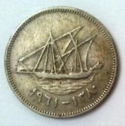 Кованица > 20филса, 1961 - Кувајт  - reverse