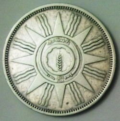 Monēta > 100filsu, 1959 - Irāka  - reverse