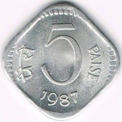 Монета > 5пайс, 1985-1994 - Индия  - reverse