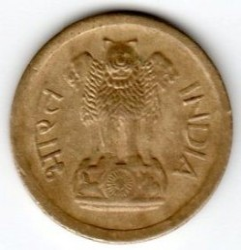 Mynt > 1nypaisa, 1962-1963 - India  - reverse