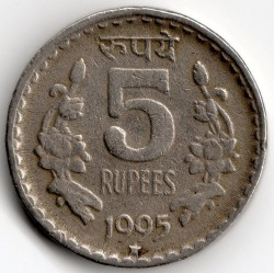 Mynt > 5 rupier, 1992-2003 - India  (Reeded edge) - obverse