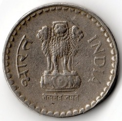 Mynt > 5 rupier, 1992-2003 - India  (Milled edge) - reverse