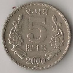 Mynt > 5rupier, 1992-2003 - India  (Milled edge) - obverse