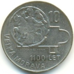 Coin > 10korun, 1966 - Czechoslovakia  (1100th Anniversary of Great Moravia) - reverse