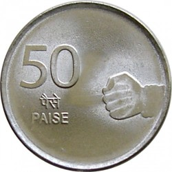 Mynt > 50 paise, 2008-2010 - India  - obverse