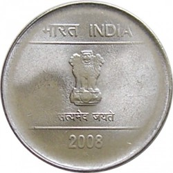 Mynt > 50 paise, 2008-2010 - India  - reverse