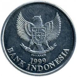Pièce > 50roupies, 1999-2002 - Indonésie  - obverse