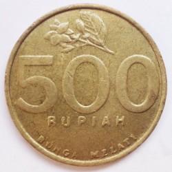 Pièce > 500roupies, 1997-2003 - Indonésie  - reverse